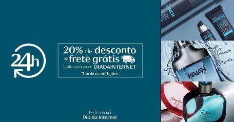 Rede Natura Espaço Carolina do Valle Dia da Internet