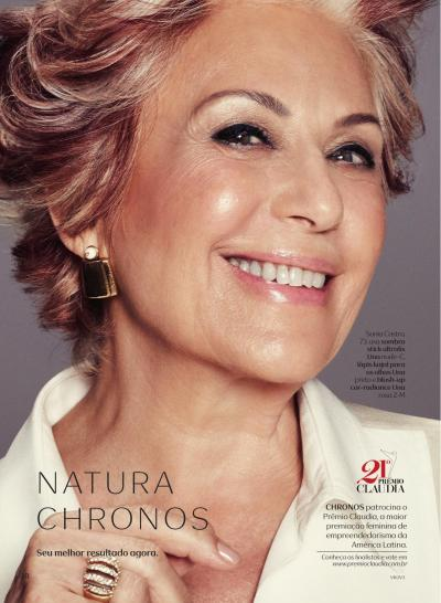 revista-natura-ciclo-14-2016-15
